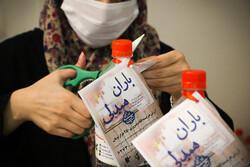 Tahran'da dar gelirli ailelere gıda kolisi ve sağlık paketi yardımı