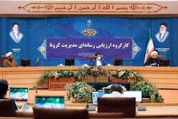 Iranian model of public assistance during corona to be compiled: official