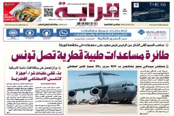 الصفحة الاولی من أهم الصحف العربیة الصادرة في الـثالث من أيار/مايو