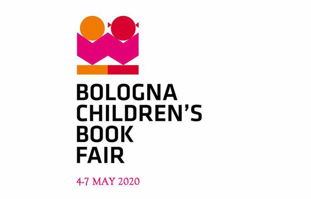 İran çocuk edebiyatı İtalya'da tanıtılacak