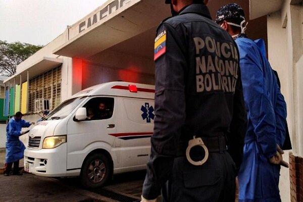 شورش زندانیان در ونزوئلا  ۴۷ کشته برجای گذاشت