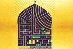 اصفهان پیشتاز شرکت در دهمین دوره جشنواره رضوی در کشور