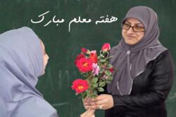 تجلیل از معلمان صومعه سرایی همزمان با هفته معلم