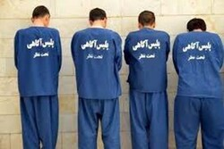 دستگیری چهار متهم به جرم ۱۷ فقره سرقت در تربت حیدریه