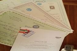 چگونگی ترجمه مدارک تحصیلی برای مهاجرت و پذیرش