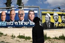 صحنه سیاسی اسرائیل همانند پنیر سوئیسی سوراخ و متعفن است