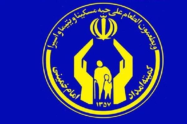 آمادگی کمیته امداد استان تهران برای دریافت نذورات عید قربان