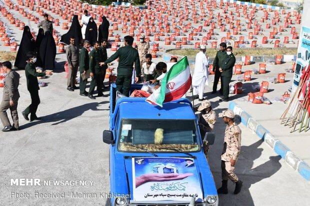 """""""Equality, Sincere Assistance Maneuver"""" in Mehrestan"""