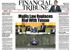 Front pages of Iran international dailies on May 5