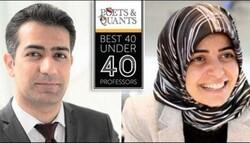 ۲ دانش آموخته شریف در بین ۴۰ استاد برتر جوان رشته مدیریت دنیا