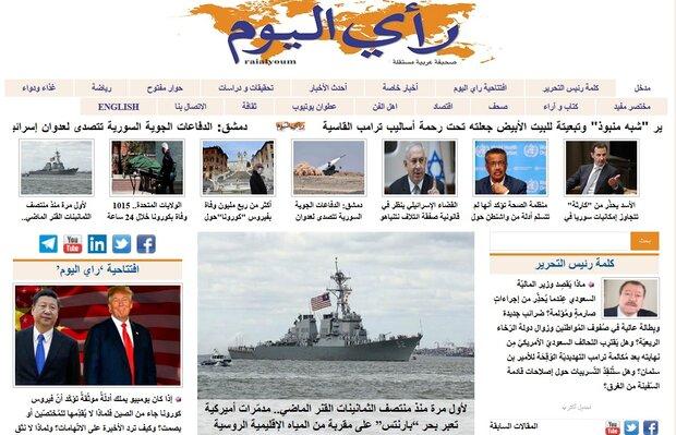 الصفحة الاولی من أهم الصحف العربیة الصادرة في الـخامس من أيار/مايو