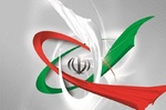 E3 says Iran sanctions relief to continue beyond Sep. 20