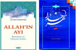 İranlı din adamı Penâhiyân'ın eseri Türk kitapseverlere sunuldu