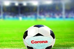 İngiltere Premier Lig'de 5 koronavirüs vakası