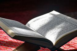 مهارتهای سبک زندگی قرآنی