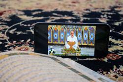 مراسم جزء خوانی قرآن کریم به صورت غیرحضوری، آنلاین و تصویری