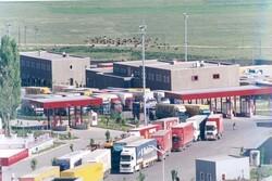 İran'ın Afganistan ile olan Doğarun Sınır Kapısı yeniden açıldı