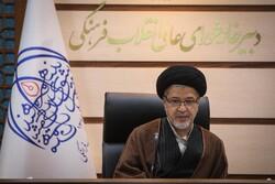 ۱۴ خرداد به عنوان روز ملی «حکمت، رهبری و توانایی» نامگذاری شود