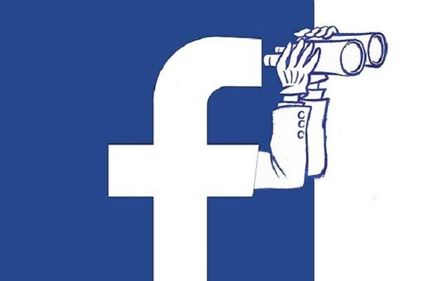 رفتار خصمانه مجدد فیس بوک با رسانههای ایرانی