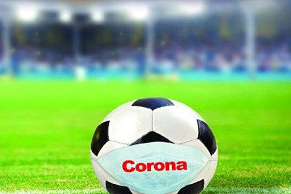 Sivasspor'a UEFA maçı öncesi koronavirüs şoku!