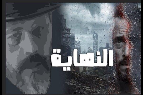 لعبة الإعلام تُزعج كيان الاحتلال.. النهاية يضع حدًّا لمهازل أم هارون ومخرج 7