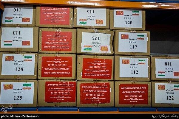 China donates medical aid to W. Azarbaijan in battling COVID-19