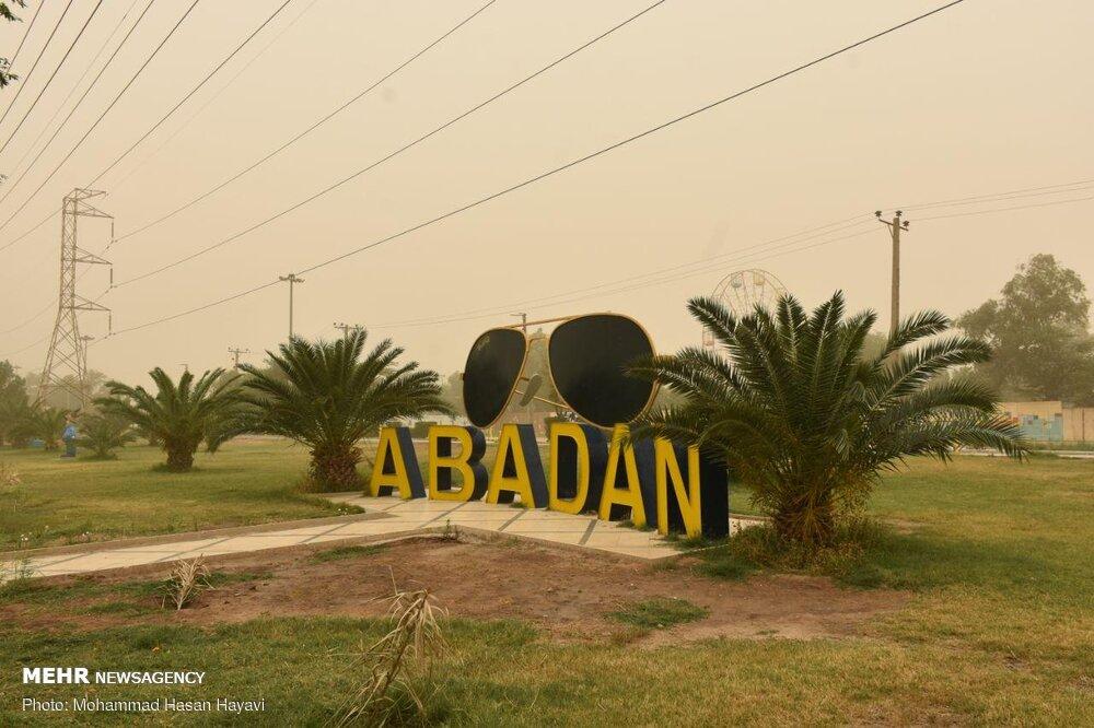 برخاستن گرد و خاک برای ساعاتی در خوزستان پیش بینی می شود
