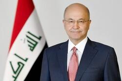 قدردانی «برهم صالح» از نقش مرجعیت دینی در مبارزه با داعش در عراق
