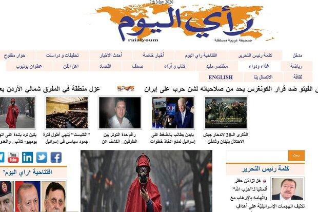 الصفحة الاولی من أهم الصحف العربیة الصادرة في الـثالث عشر من 13 أیار/مایو