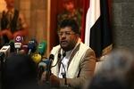 Yemen'den Fransa'nın İslam'a hakaretine kınama