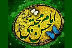 ویژه برنامههای میلاد امام حسن مجتبی (ع) در خراسان جنوبی اعلام شد