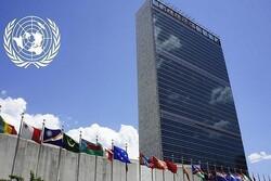 BM'den ABD'nin Dünya Sağlık Örgütü'nden ayrılma kararına ilişkin açıklama