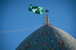 حضرت امام حسن (ع) کی ولادت باسعادت کے موقع پر حرم شاہچراغ کا پرچم تبدیل