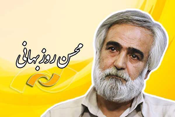 آثار سینمایی محسن روزبهانی در شبکه «نمایش» مرور میشود