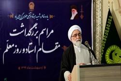 مدارس و آموزش و پرورش محل تشکیل تمدن نوین اسلامی