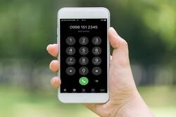 رنج جدید شماره سیمکارتهای هوشمند شاتلموبایل عرضه میشود