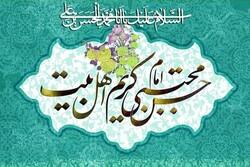 چند توصیه اخلاقی و حکیمانه از امام حسن مجتبی(ع)