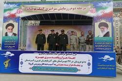 ۱۵۰۰سری جهیزیه در استانهای آذربایجان غربی و کردستان توزیع شد