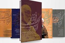 فراخوان مقاله فصلنامه کتاب نقد «آیندهنگاری تمدنی جهان پساکرونا»