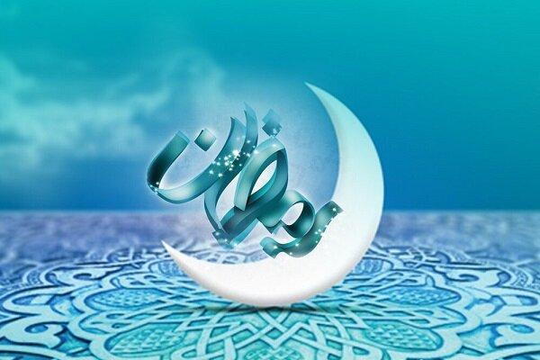 رمضان المبارک کےسولہویں دن کی دعا