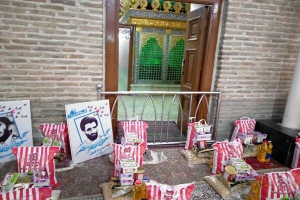 VIDEO: Livelihood assistance packages distributed in Razavi Khorasan