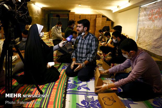 گروه جهادی امام حسنی ها