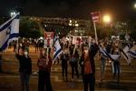 Tel Aviv'de Netanyahu'nun 'ilhak planı' protesto edildi