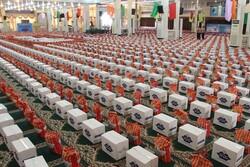۱۴۷ هزار بسته معیشتی بین نیازمندان استان بوشهر توزیع شد