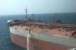 سازمان ملل از نفتکش «صافر » در برابر حملات متجاوزان حمایت کند
