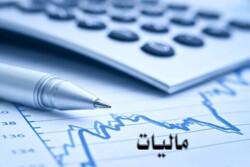 سهم ۸ درصدی کسبه بازار از درآمدهای مالیاتی لرستان