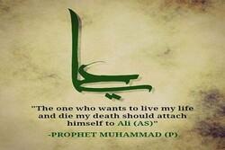 Martyrdom anniversary of Imam Ali (PBUH) on 21st holy month of Ramadan