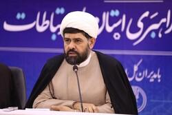 بی توجهی به سند الگوی ایرانی – اسلامی پیشرفت/کمکاری در نوآوری