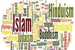 کنفرانس جنبشهای جدید مذهبی و آزادی مذهبی برگزار میشود