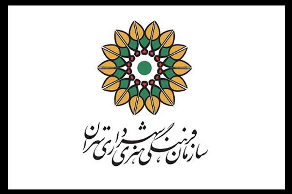 «خانواده آقای تهرانی» در فضای مجازی چه میکنند؟